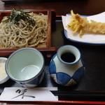 和久 - 天ざる蕎麦(大盛り、1,200円)