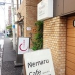 ネマルカフェ -