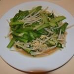 NIMTA - 小松菜の炒め物(タイ風)