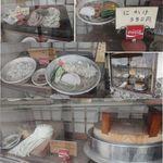 辰味 - 辰味(額田郡幸田町)食彩品館.jp