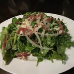 ギャツビー - パクチーとクレソンのサラダ