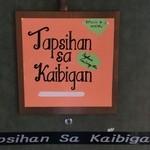 タプシハン サ カイビガン - 2015年4月19日