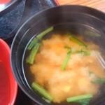 魚よし - 味噌汁