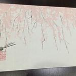 京ぽんと 祇園菓舎 - 季節で変わるテーブルクロス