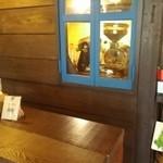珈琲焙煎屋 ビーンズ香房 Cafe Tasse -