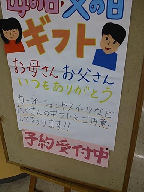 サンクス 武蔵藤沢駅前店
