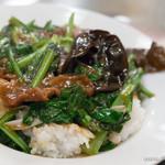 慶楽 - 牛肉菜飯【2015年4月】