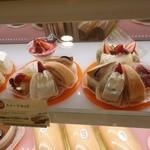 フロ プレステージュ - 料理写真:スイーツセット1,100円(税別)