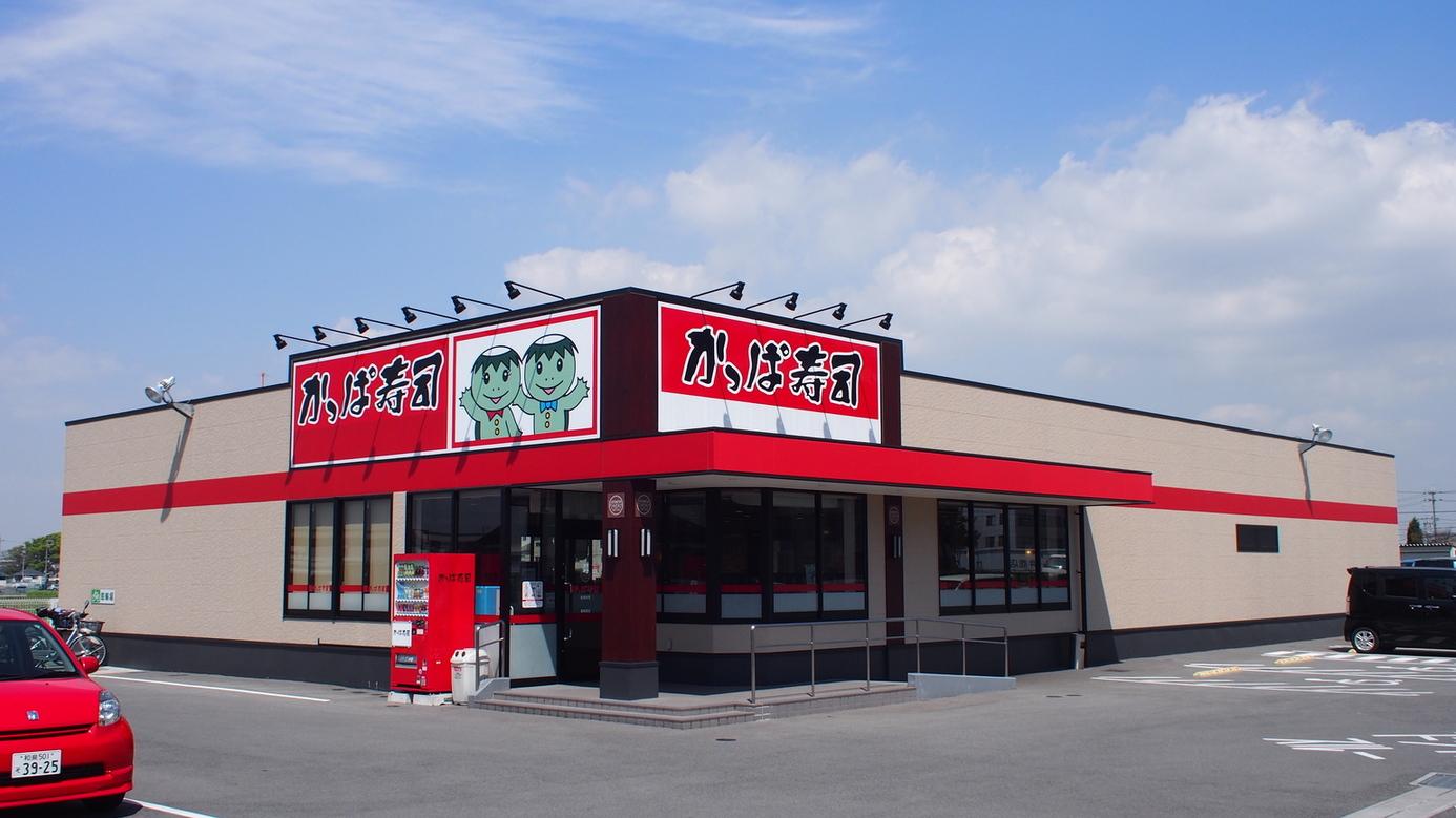 かっぱ寿司 堺美原店