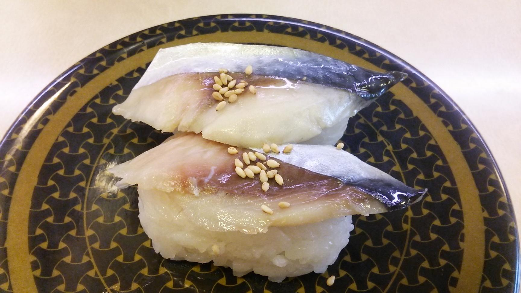 はま寿司 小平中島町店