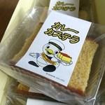 永治堂 - 料理写真:うれしい個包装