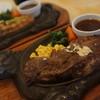 ステーキレストラン がんねん - 料理写真:ニク