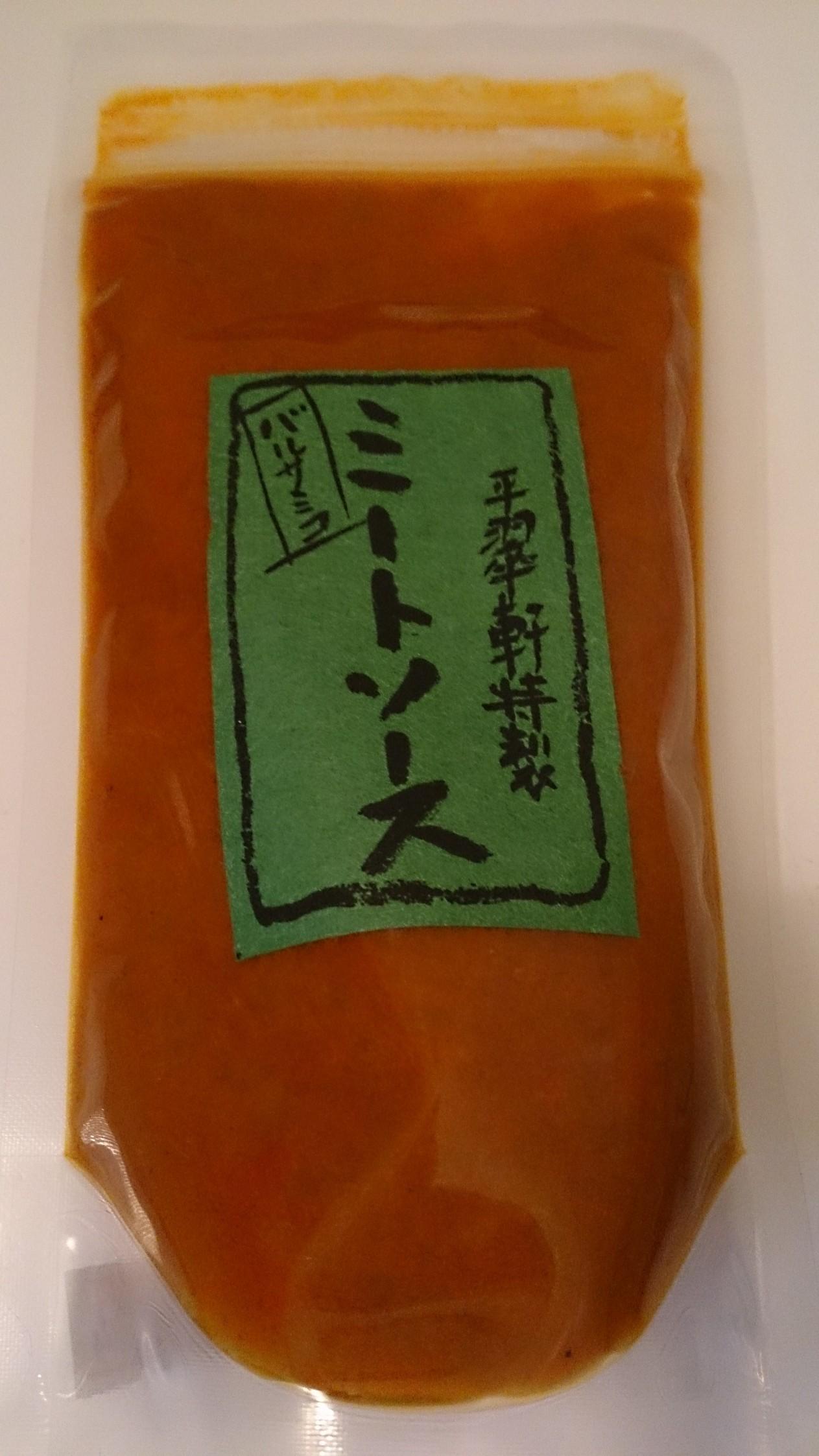 平翠軒 西武東戸塚店