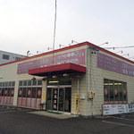 台湾料理 茂源 - 外観写真:店舗外観
