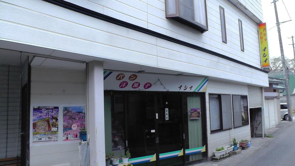 イシイ洋菓子店