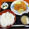 あさひ食堂 - 料理写真:ハムカツフライ定食 520円