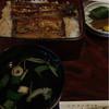 うなぎのいしくら - 料理写真: