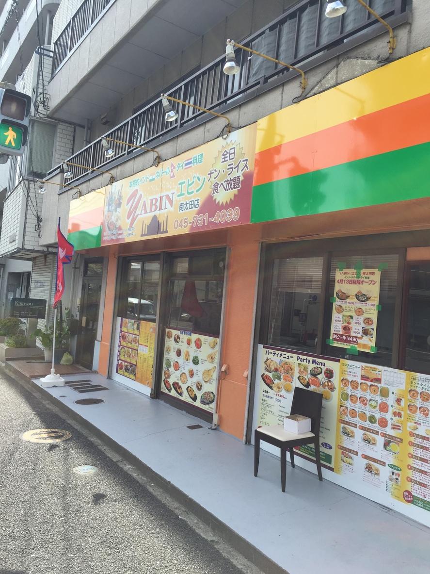 yabin 南太田店