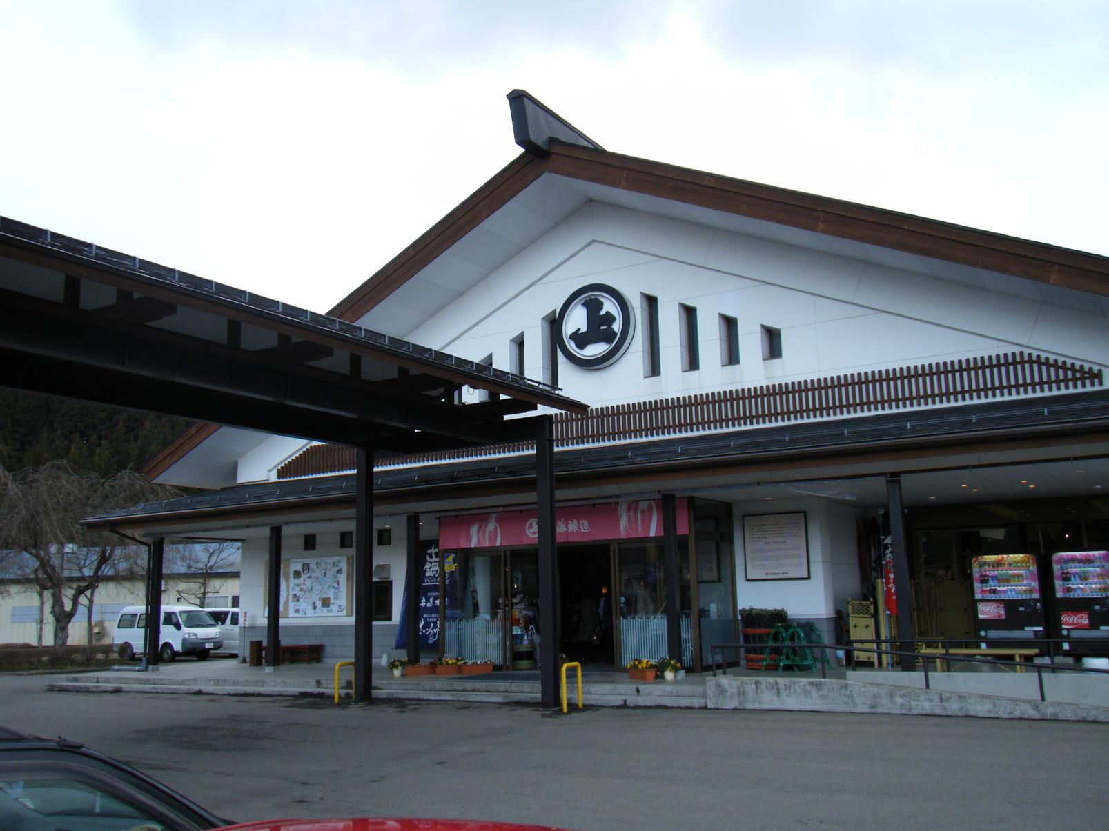 安藤醸造元 北浦本館