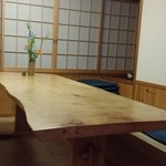 三長島 - 一枚板のテーブル席