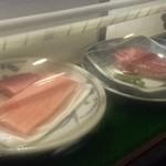 三長島 - お刺身&ステーキ肉