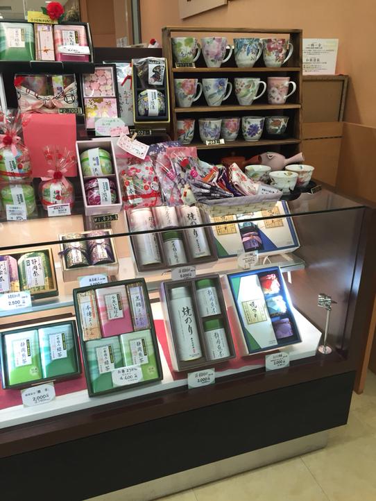 伊藤園 成瀬店