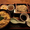 水火 - 料理写真:「丹沢山麓地玉子の親子丼セット」850円