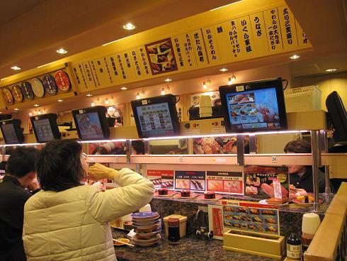 海鮮三崎港 高田馬場店