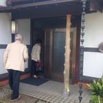 山茶花 - 玄関入口