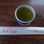 うなぎ村山 - お茶