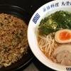 烏骨鶏ラーメン龍 - 料理写真:
