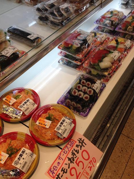 スーパーヤマト 平田店