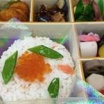 華かんざし - 料理写真:幕の内弁当