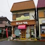 セントラル - 八幡新田駅近く半田街道沿いです