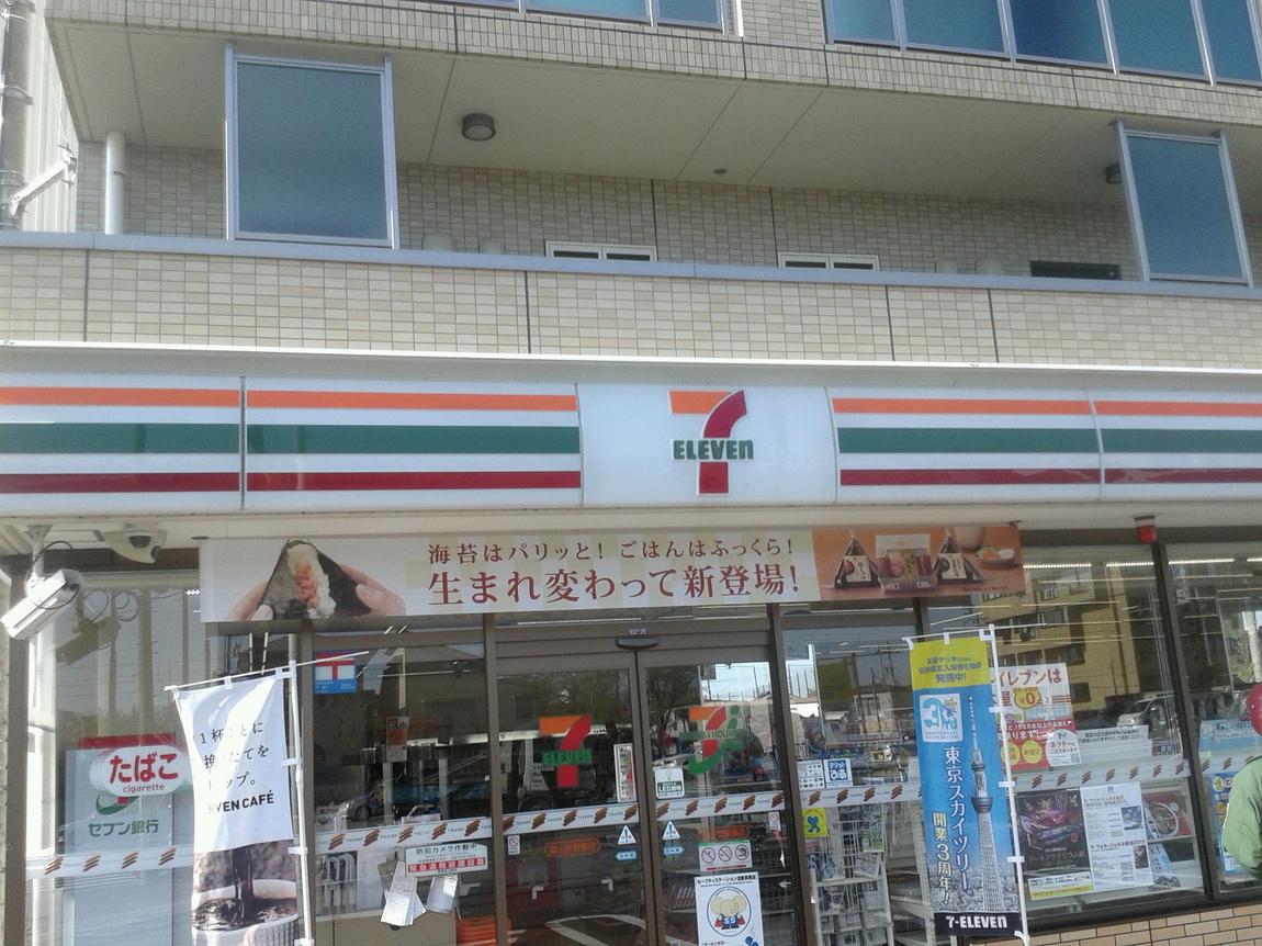 セブンイレブン 富山安野屋店