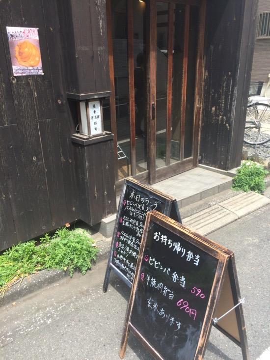 遊食彩旬 乃'SAN