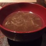 千翠 - 牛蒡や野菜の端材を煮込んだ椀
