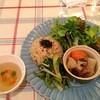 オーガニックキッチン&ワインバー レコッコレ - 料理写真:ランチ。調味料に砂糖やみりんは、使用されていないみたいです。優しい味付けで、野菜の持つ味を楽しめます