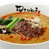 花さんしょう - 料理写真:担担麺