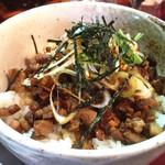 麺屋鎌倉山 -