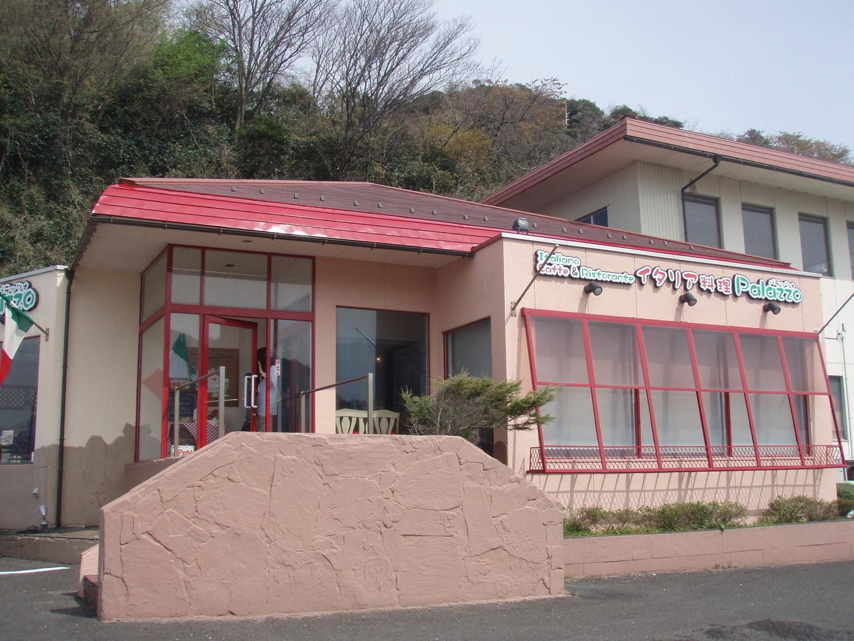 パラッツォ 美浜店