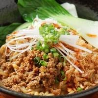 北斗辛軒 - 伝統汁なし担々麺