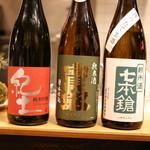 備長炭焼鳥 みやがわ - 日本酒
