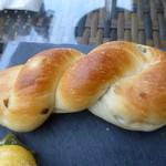 スラッシュカフェ - 追加の牛蒡パン