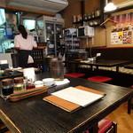 天鴻餃子房 - そんなに広くはございません