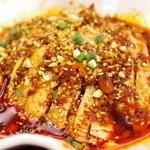 四川DINING 望蜀瀘 - 口水鸡