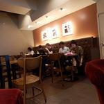 スターバックス・コーヒー - スターバックス・コーヒー 西武新宿PePe店