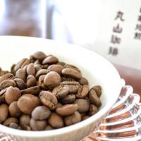 軽井沢【丸山珈琲】の豆を使ったコーヒーを