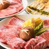 韓国焼肉料理楽園亭 - 料理写真: