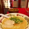 天下一品 - 料理写真:高菜ご飯定食